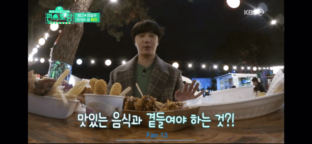 2020 1 31 Jung Il woo In Convenience Store Restaurant Episode 14. Jeju Island. Cr. KBS2 62