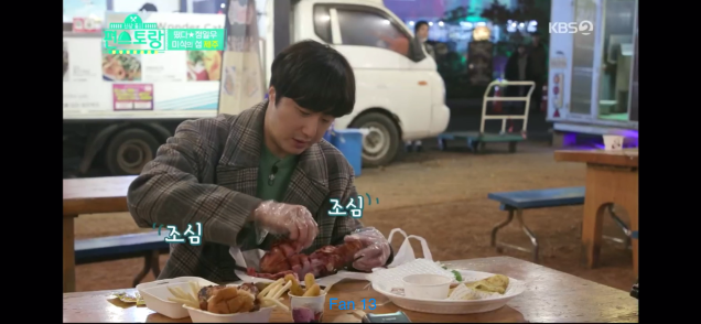 2020 1 31 Jung Il woo In Convenience Store Restaurant Episode 14. Jeju Island. Cr. KBS2 70