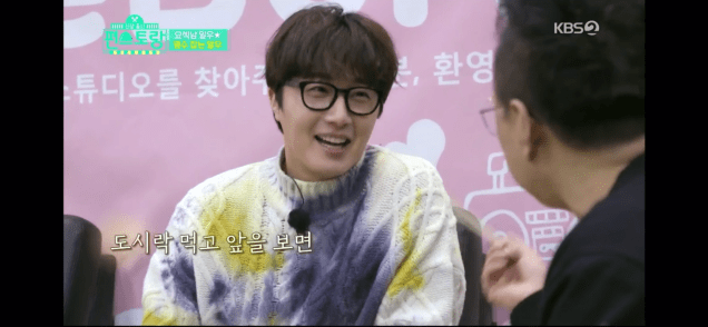 2020 2 28 Jung Il woo in Convenience Store Restaurant Episode 18. Cr. KBS2 Screen Captures by Fan 13.12