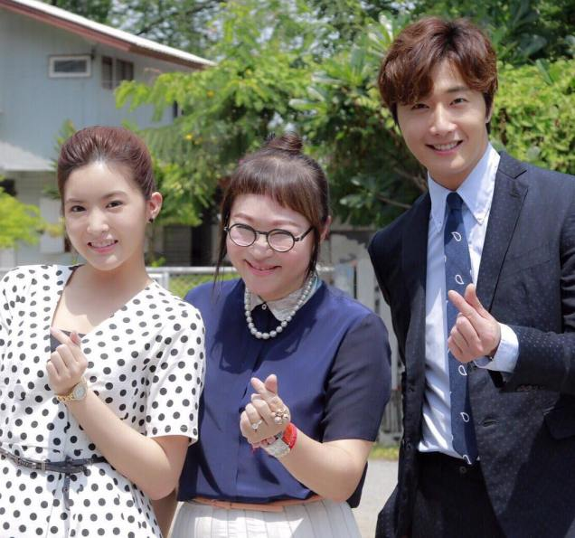 Jung Il woo in Behind the Scenes of Love and Lies. With cast and crew. 5
