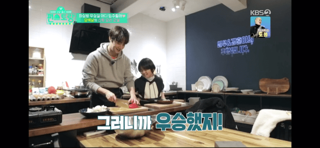 Jung Il woo and Kim Kang-hoon in Convenience Store Restaurant Episode 19. 100