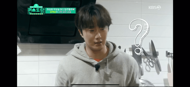 Jung Il woo and Kim Kang-hoon in Convenience Store Restaurant Episode 19. 110