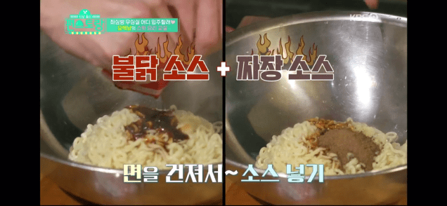 Jung Il woo and Kim Kang-hoon in Convenience Store Restaurant Episode 19. 113