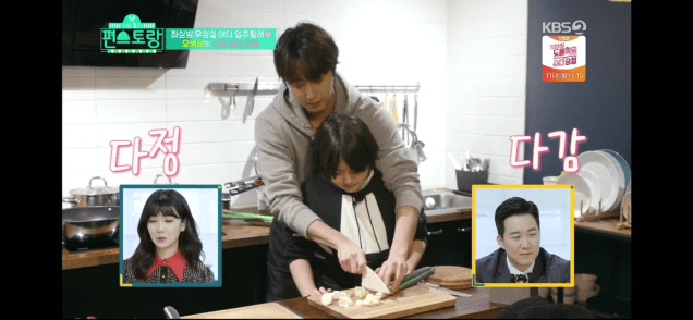 Jung Il woo and Kim Kang-hoon in Convenience Store Restaurant Episode 19. 97