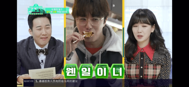 Jung Il woo and Kim Kang-hoon in Convenience Store Restaurant Episode 19.26