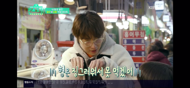 Jung Il woo and Kim Kang-hoon in Convenience Store Restaurant Episode 19.57