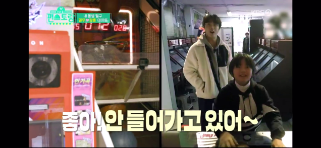 Jung Il woo and Kim Kang-hoon in Convenience Store Restaurant Episode 19.66