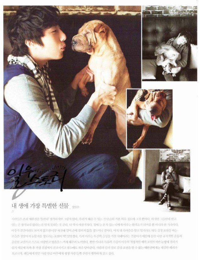 2011 10 CeCi with A-woo 100003