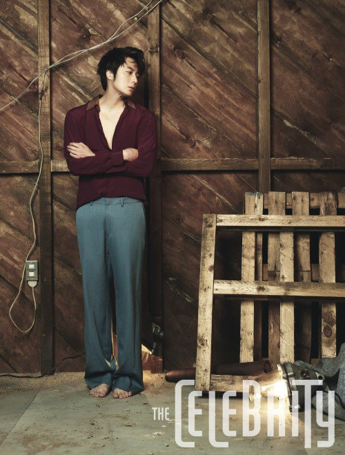 2014 7 17 Jung II-woo's The Celebrity Article2.jpg