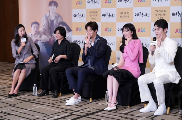2020 5 25 Jung Il woo at the Production Presentation of Sweet Munchies. 16