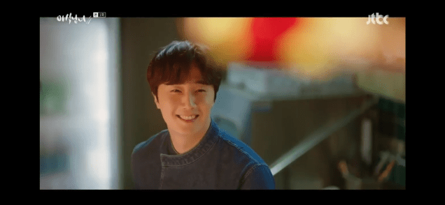 2020 5 25 Jung Il woo in Sweet Munchies Episode 1 Screen Captures by Fan 13. Video Cr. JTBC. 7