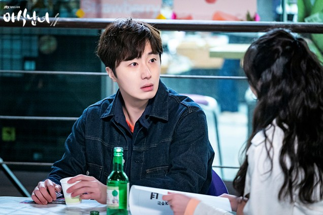 2020 5 25 Jung Il woo in Sweet Munchies Episode 1 Stills by JTBC. 5