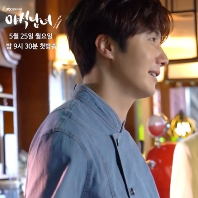 Jung Il woo and cast os Sweet Munchies in a Behind the Scenes : Promotional video. 3