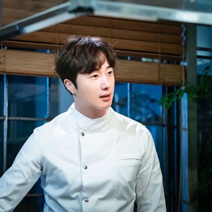 Jung Il woo as Chef Park Jin Sung. First Look. 3