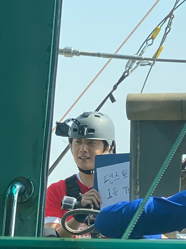 Jung Il woo in Macau. Bungee Jumping. 2