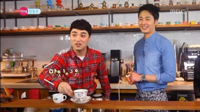 Jung Il woo making coffee in 2014 at Cafe Atelier Fazenda. 3