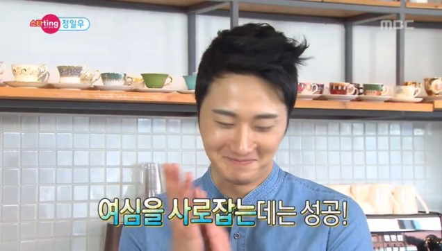 Jung Il woo making coffee in 2014 at Cafe Atelier Fazenda. 5