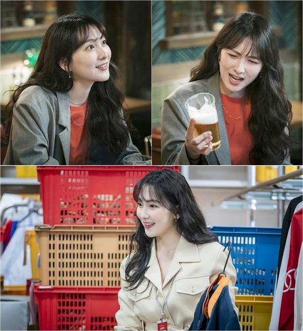 Kang Ji-young as PD Kim A-jin.jpg