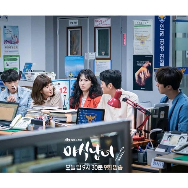 2020 6 22 Jung Il woo in Sweet Munchies Episode 9. JTBC stills. 8