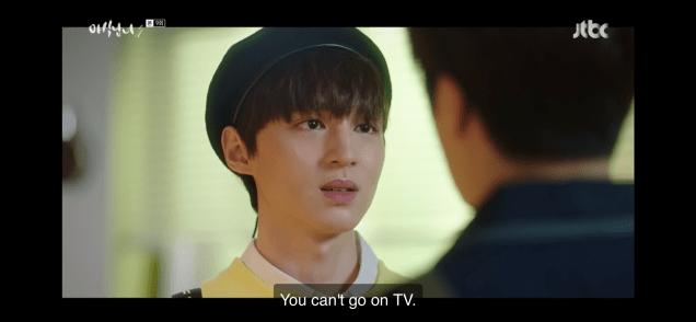 2020 6 22 Jung Il woo in Sweet Munchies Episode 9. Screen Captures by Fan 13. Cr. JTBC, taken by Fan 13. 62