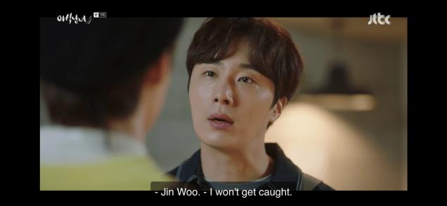 2020 6 22 Jung Il woo in Sweet Munchies Episode 9. Screen Captures by Fan 13. Cr. JTBC, taken by Fan 13. 65