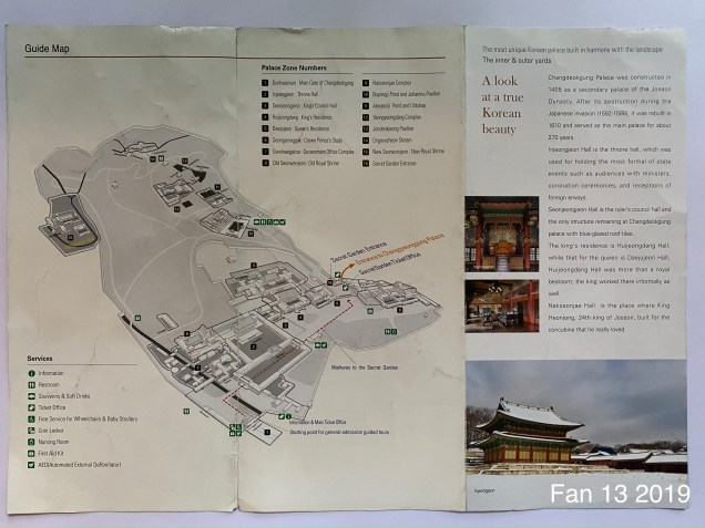 Changdeokgung Palace Brochure. 2019. 2