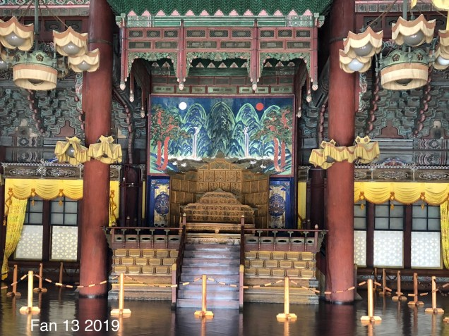Changdeokgung Palace. Photos by Fan 13, www.jungilwoodelights.com. 2019 12