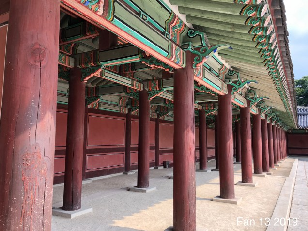 Changdeokgung Palace. Photos by Fan 13, www.jungilwoodelights.com. 2019 15
