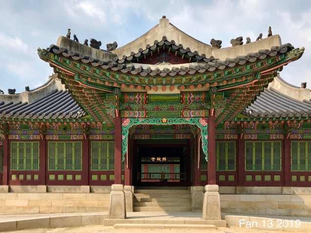 Changdeokgung Palace. Photos by Fan 13, www.jungilwoodelights.com. 2019 16