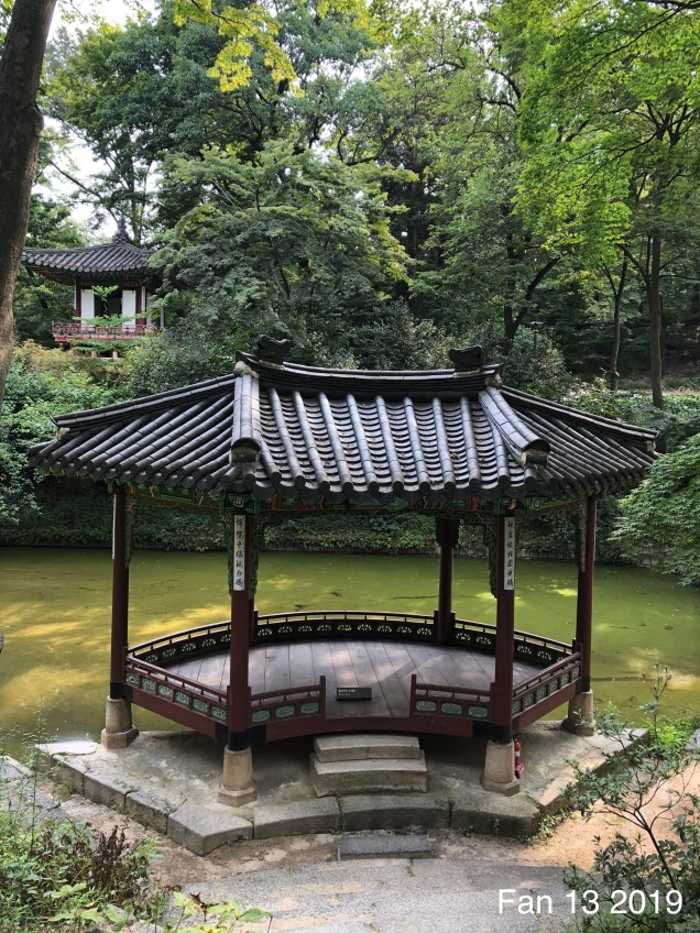Changdeokgung Palace. Photos by Fan 13, www.jungilwoodelights.com. 2019 30