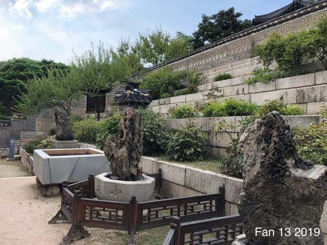 Changdeokgung Palace. Photos by Fan 13, www.jungilwoodelights.com. 2019 46