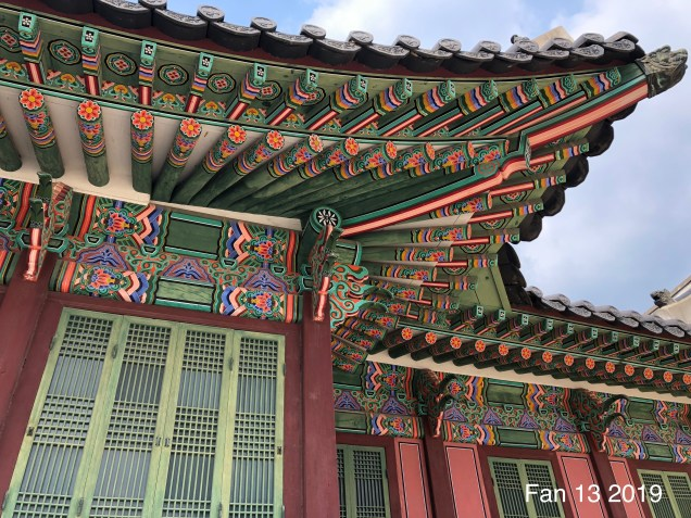 Changdeokgung Palace. Photos by Fan 13, www.jungilwoodelights.com. 2019 5