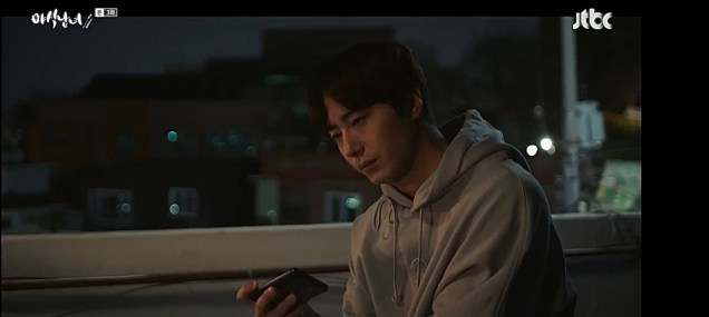 Jung Il woo in Sweet Munchies Episode 3. My Screen Captures. By Fan 13. E 11
