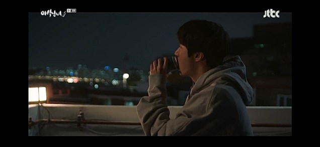 Jung Il woo in Sweet Munchies Episode 3. My Screen Captures. By Fan 13. E 8