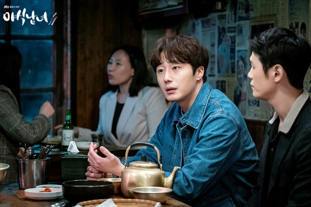 Jung Il woo in Sweet Munchies Episode 3. Stills from JTBC. 5
