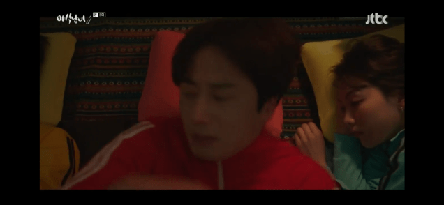 Jung il woo in Sweet Munchies Episode 5. My Screen Captures. Cr. JTBC, edited by Fan 13. 105