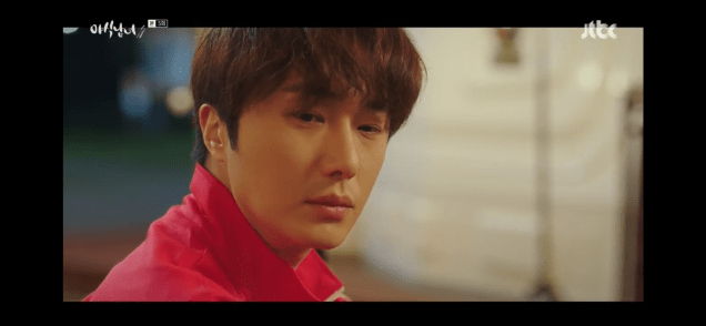 Jung il woo in Sweet Munchies Episode 5. My Screen Captures. Cr. JTBC, edited by Fan 13. 92