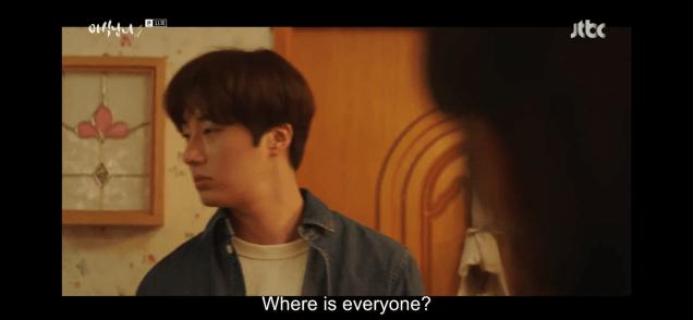 2020 6 29 Jung Il Woo in Sweet Munchies Episode 11. Screen Captures. Cr. JTBC. Taken by Fan 13. 139