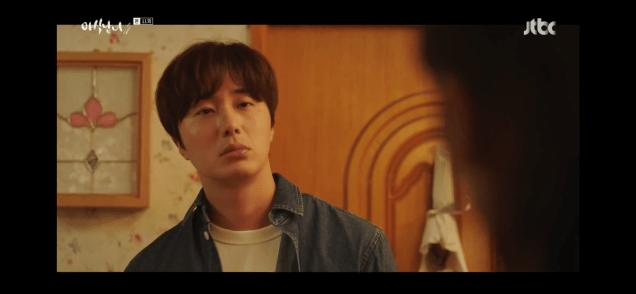 2020 6 29 Jung Il Woo in Sweet Munchies Episode 11. Screen Captures. Cr. JTBC. Taken by Fan 13. 140