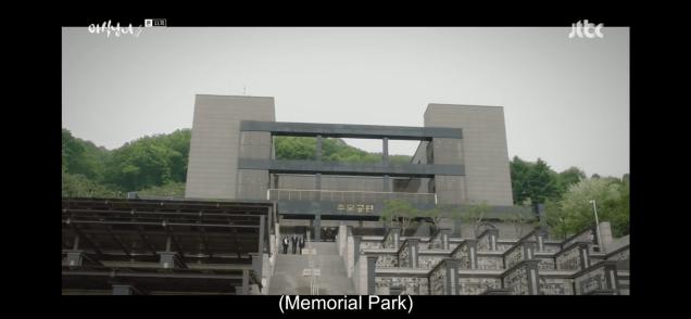 2020 6 29 Jung Il Woo in Sweet Munchies Episode 11. Screen Captures. Cr. JTBC. Taken by Fan 13. 17