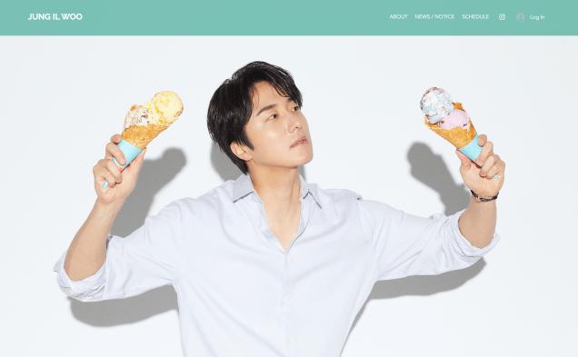 2020 7 14 Jung Il Woo's Website Look is refreshed. Desktop Version. 3.png