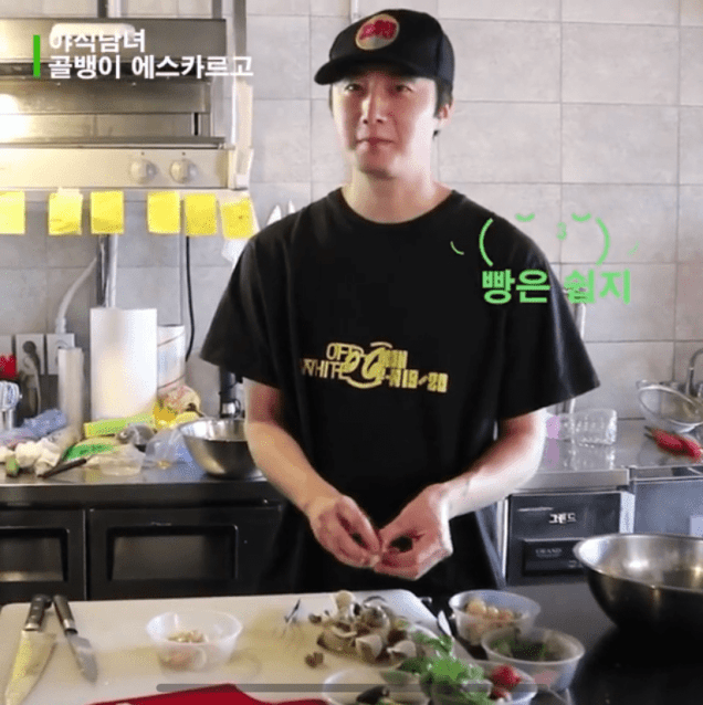 2020 7 17 Caviar Escargot with Jung Il woo. 6