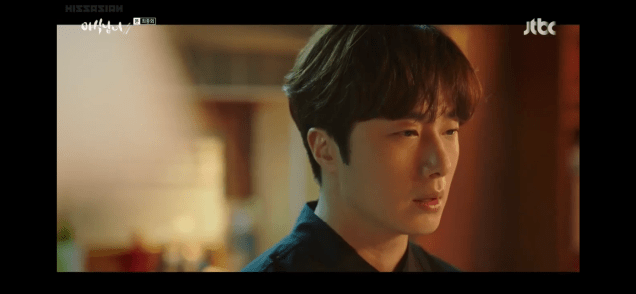Jung Il woo in Sweet Munchies Episode 12. Cr. JTBC Screen Captures by Fan 13. 29