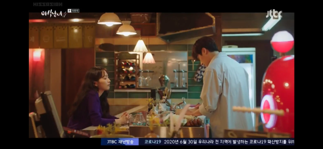 Jung Il woo in Sweet Munchies Episode 12. Cr. JTBC Screen Captures by Fan 13. 48