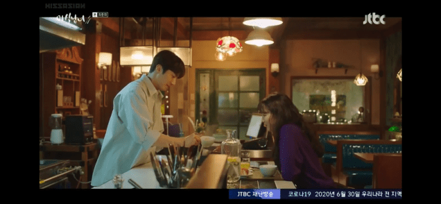Jung Il woo in Sweet Munchies Episode 12. Cr. JTBC Screen Captures by Fan 13. 63