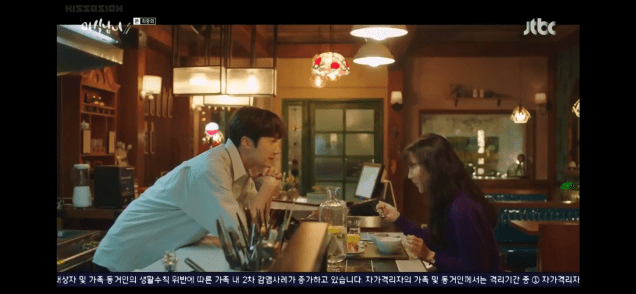 Jung Il woo in Sweet Munchies Episode 12. Cr. JTBC Screen Captures by Fan 13. 68