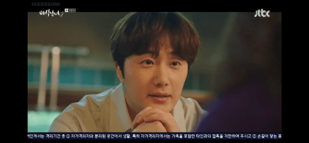 Jung Il woo in Sweet Munchies Episode 12. Cr. JTBC Screen Captures by Fan 13. 69