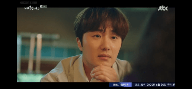 Jung Il woo in Sweet Munchies Episode 12. Cr. JTBC Screen Captures by Fan 13. 77