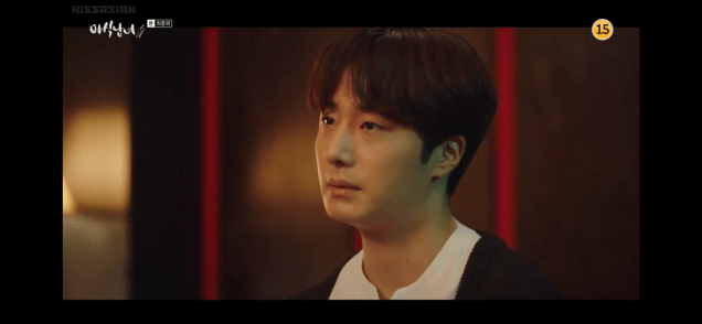 Jung Il woo in Sweet Munchies Episode 12. Cr. JTBC Screen Captures by Fan 13. 93