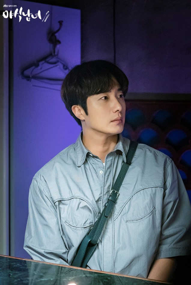 Jung Il woo in Sweet Munchies Episode 12. JTBC Stills 4